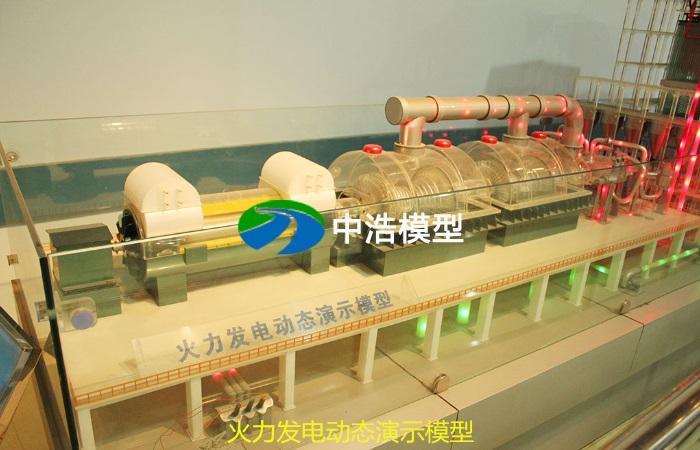 火力发电模型
