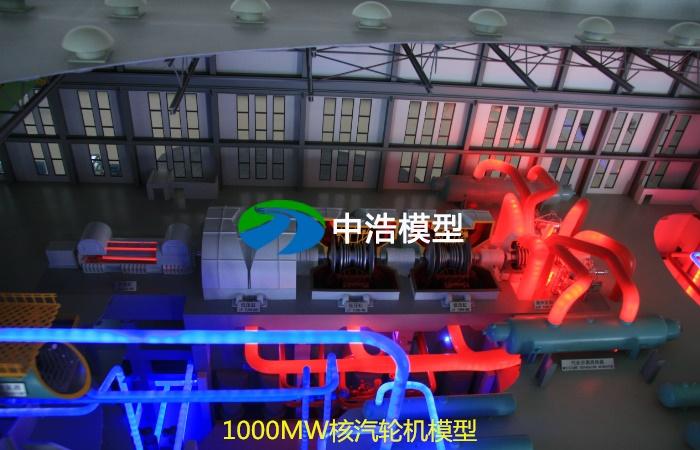 1000MW核汽轮机模型