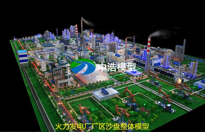 火力发电厂厂区沙盘整体模型