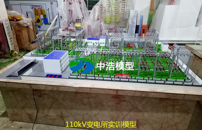 110kV变电所实训模型