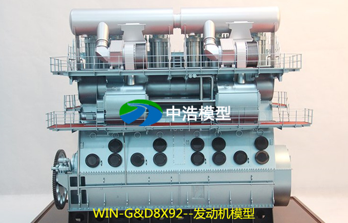 WIN-G&D8X92--发动机模型