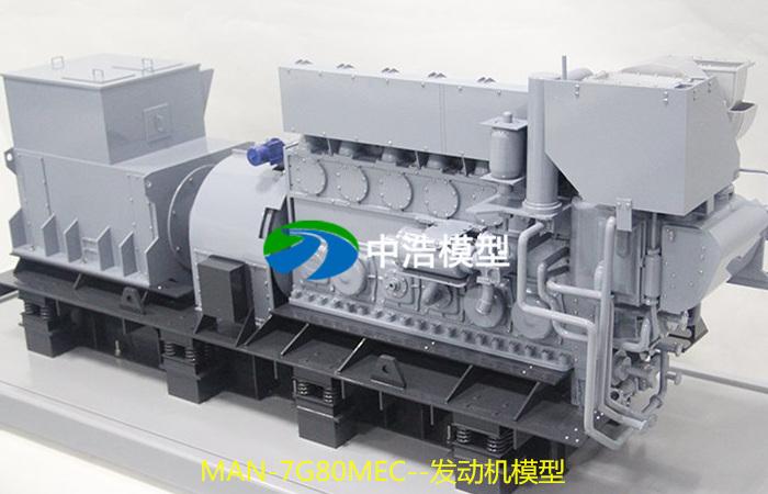 6pa6发电机