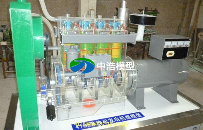 4135柴油机发电机组模型